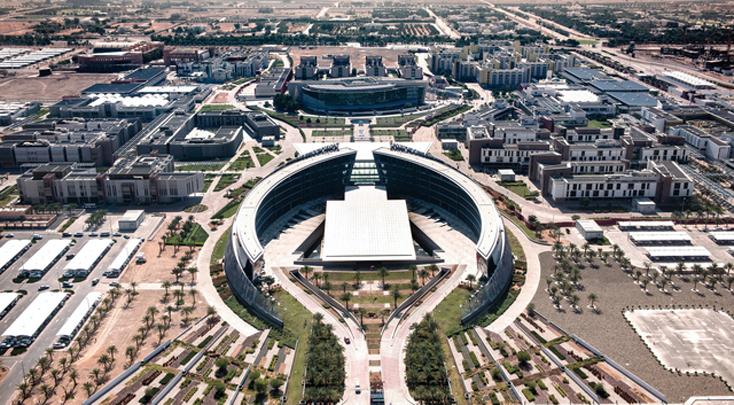 جامعة الإمارات العربية المتحدة في مدينة العين