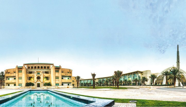 جامعة الفيصل السعودية