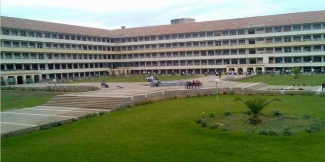 جامعة سيدي محمد بن عبد الله
