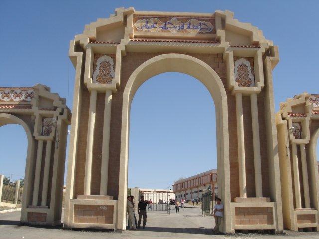 جامعة فرحات عباس 1