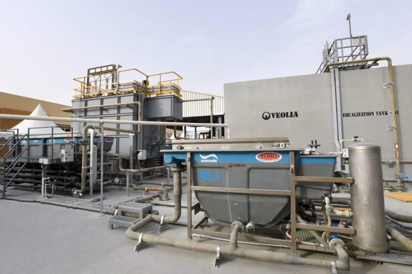 معالجة النفايات الصناعية السائلة