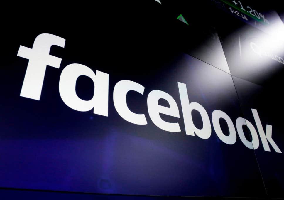 موقع التواصل الاجتماعي الفيسبوك
