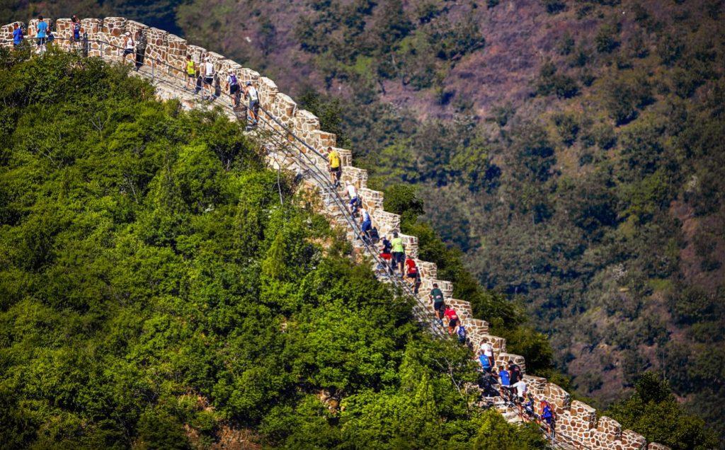 Great Wall Marathon, China