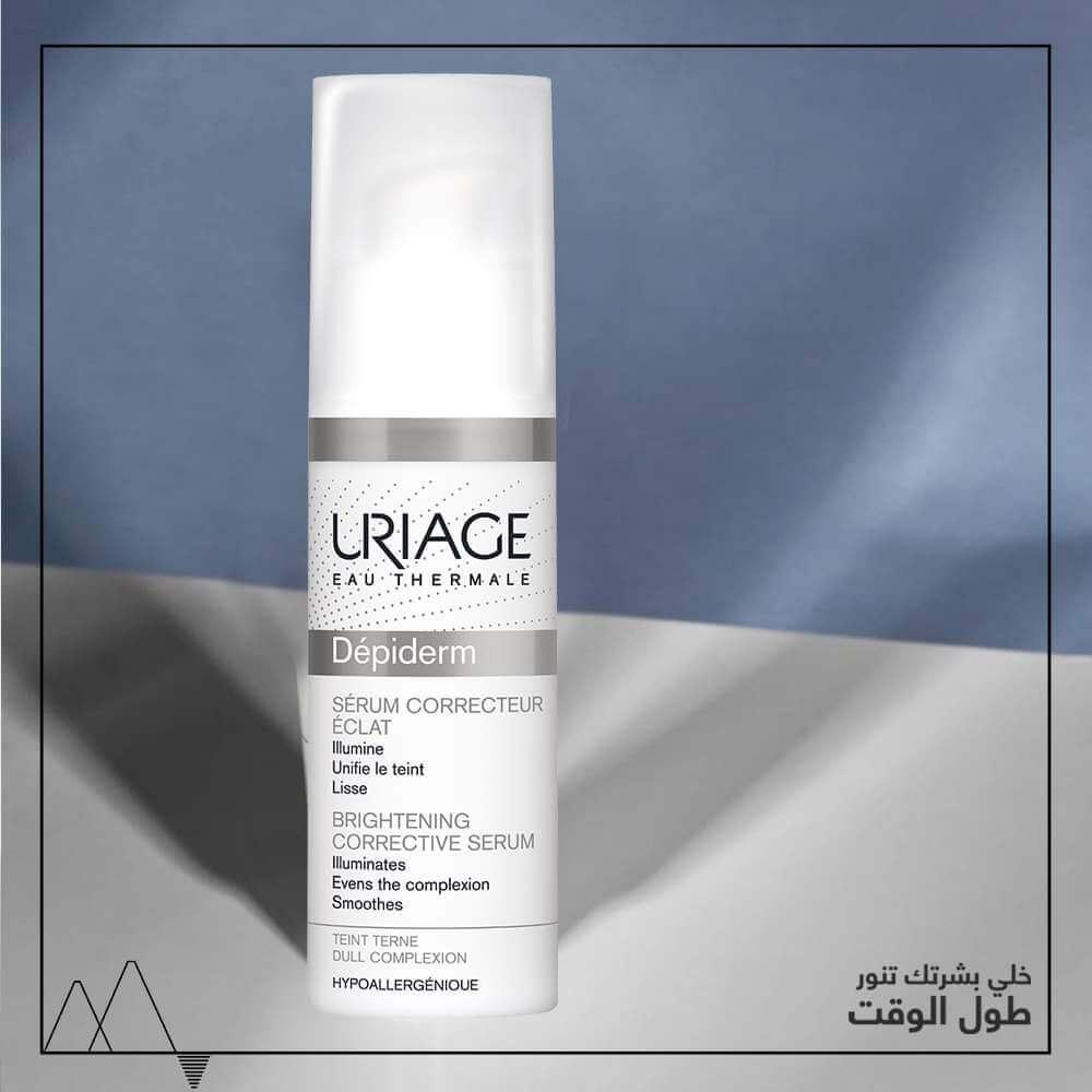 Uriage depiderm white serum
