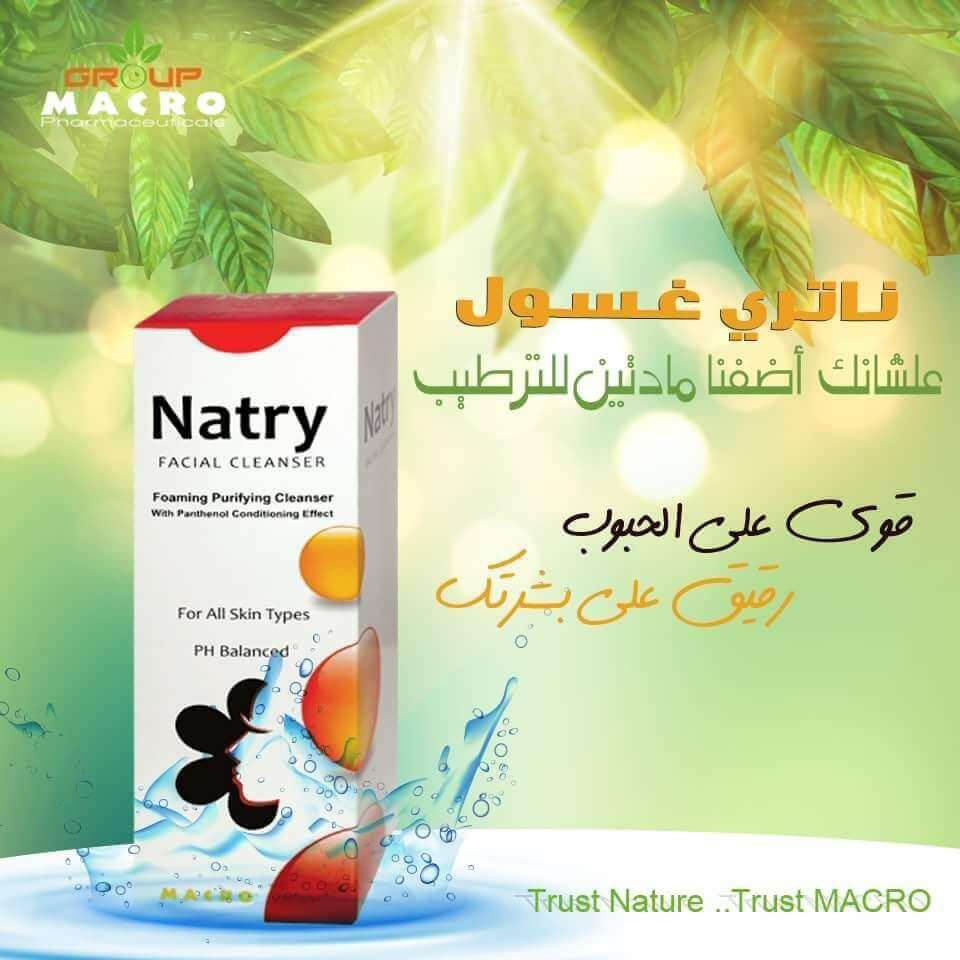 Natry Cleanser