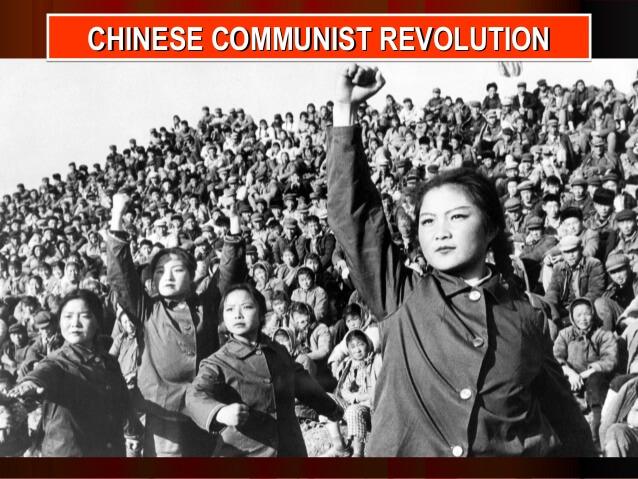 الثورة الشيوعية الصينية