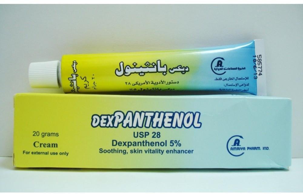 ديكسبانثينول لترطيب اليدين