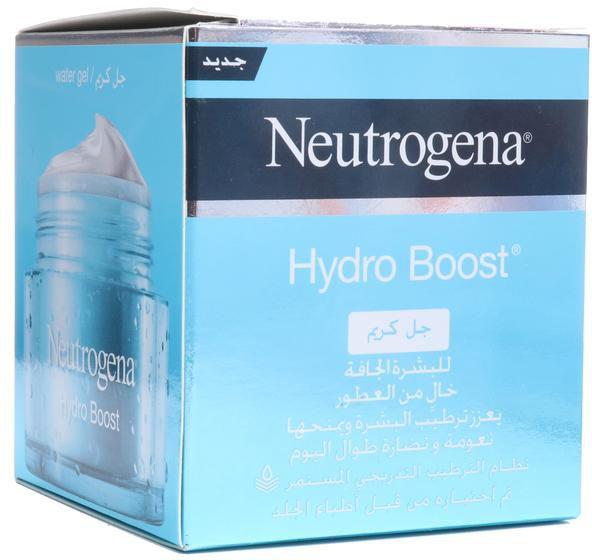 كريم نيوتروجينا المرطب للبشرة الدهنية والوجه