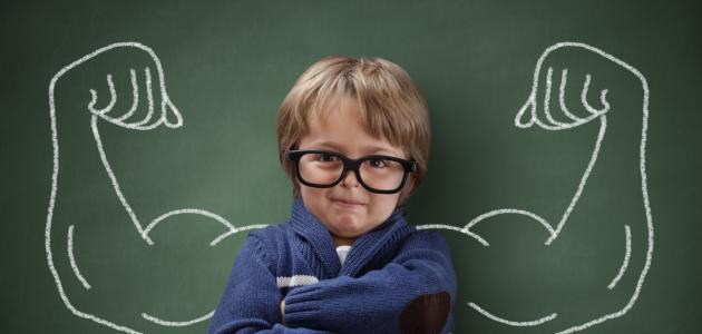 تعليم ثقة الأطفال بأنفسهم و احترامهم