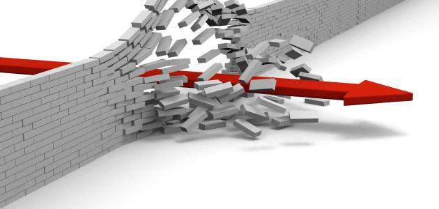 تقبل الفشل من أجل النجاح