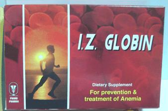 اي زد جلوبين - I.Z.Globin
