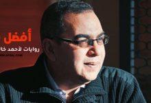 أفضل 10 روايات لأحمد خالد توفيق