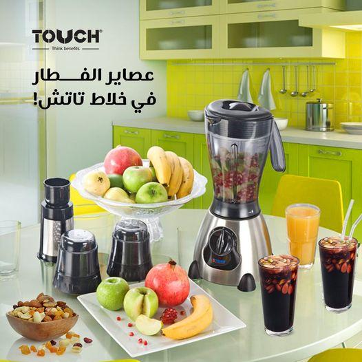 Touch Elzenoky 40501 Blender