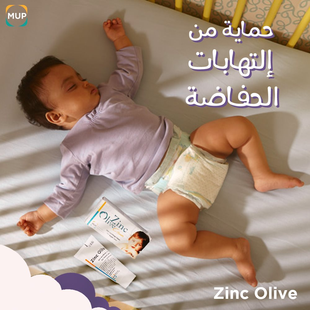 ZINC OLIVE Cream
